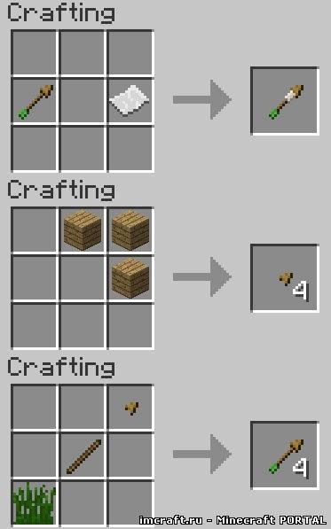 Как сделать в майне стрелу